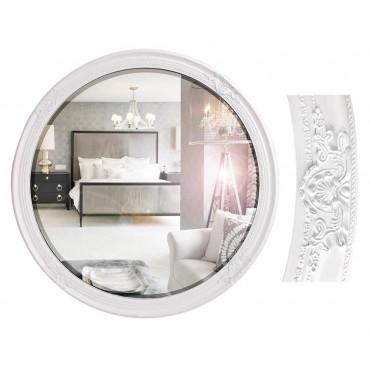 Decorative Round Wall Mirror Hanging Art Framed Bathroom White 100cm
